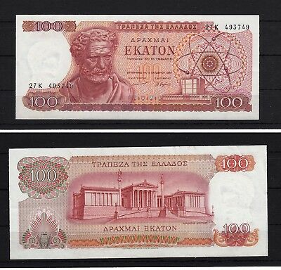 Greece 100 drachma banknote uncirculated 1967 issue