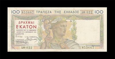 1935 Greece 100 Drachmai **rare** (( Ef ))
