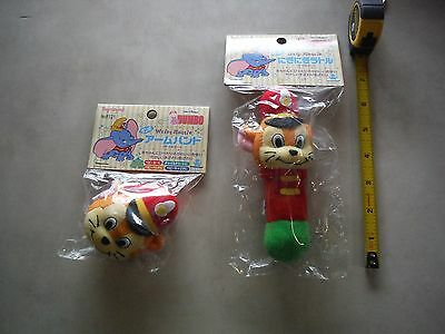 Disney DUMBO Timothy Q. Mouse SET of 2 Baby Rattles MIP Pixar Mickey Mouse