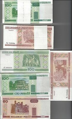 Belaru  50 And 100 Roubles Old Issue 100 Pcs Of Each Note Original Nice Unc