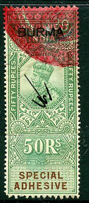 BURMA opt. on India Special Adhesive REVENUE fiscal 50r. 1935 fine used