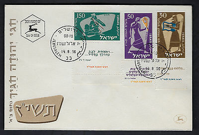 Israel 1956 New Year Moadim set tabs FDC Jerusalem cover Judaica music