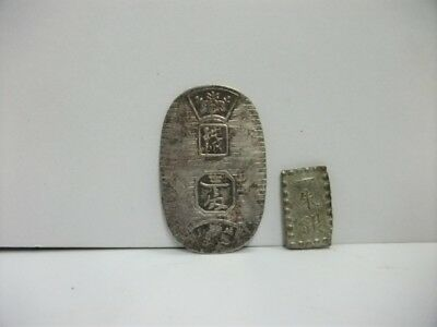 Coin KOBAN and a ISSHU silver coin of the pure silver. # 6g/ 0.21oz.