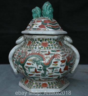 "11.6"" Qianlong Marked Old Chinese Wu Cai Porcelain Dragon Phoenix Pot Jar Crock"