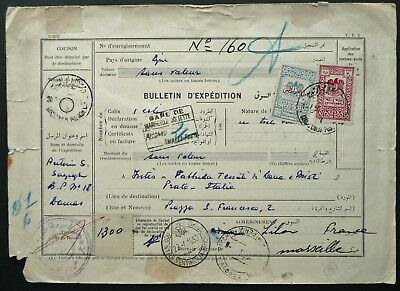 Syria 1953 Bulletin D'expedition Cover Sent To Marseille, France - See!