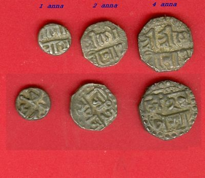 India State ASSAM Silver 1/16 1/8 & 1/4 Rupee 3 diff GAURINATH SHIMHA Lot#8039
