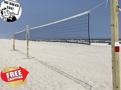 Volleyball Outdoor Net Professional Heavy Duty Beach Play Equipment Steel Cable