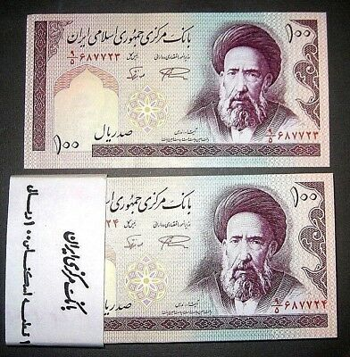 IRAN Rare Set of 6- P140 Early IR.VERY RARE ,Gem UNC Con.100Rials-Norbakhsh .,