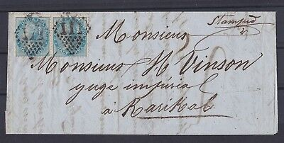 1858 (?) India Indien cover Pondichery - Karikal , 2nd rate