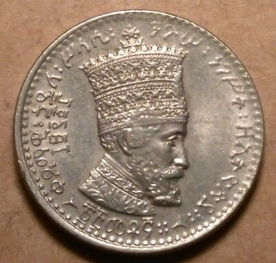 1923 Ethiopia 25 Matonas ~ King Haile Selassie - AU - Rarely Seen Listed
