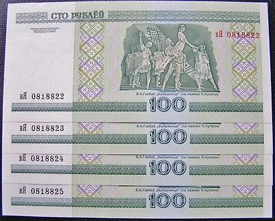 Belarus 100 Rublei Banknotes x 4 Consecutive numbers - Strictly Uncirculated