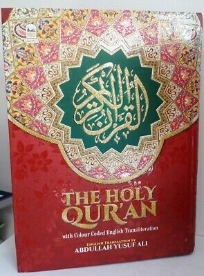 8 The Holy Quran Colour Coded Tajweed Rules (Large 13 Lines (HB. Gift Quality)