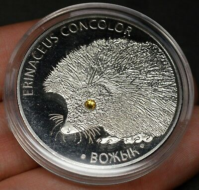 Belarus 20 Rubles 2011 Hedgehog Animal Swarowski Silver Coin