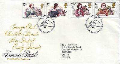 """(1st) First Day Cover Set - UK """"Famous People"""" Issued July 1980"""