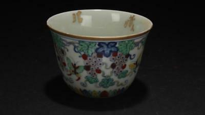 A Chinese Grape-fortune Porcelain Estate Cup Lot 64
