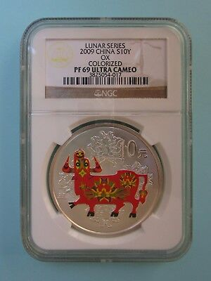 2009 China Lunar Year of Ox Chinese 10 Yuan 1 oz 99.9% Silver Coin NGC PF 69 UC