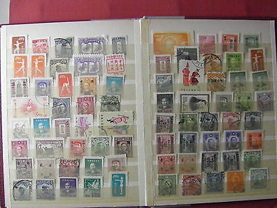 CHINA Sun Yat Sen Tien An Men Mao Peace dove Folk etc... 78 Old Stamps SEE PHOTO