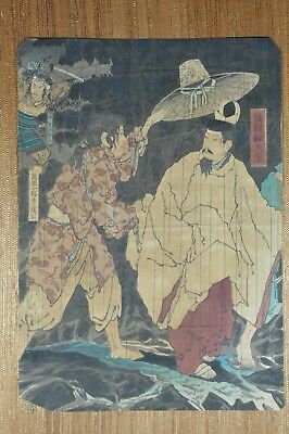 Fine Old Japan Japanese Yoshitoshi or Kiyochika Woodblock Print Scholar Art