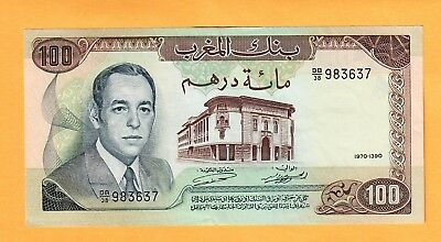 Morocco 100 dirhams 1970 King Hassan II - P59a - Signature 8 - AU