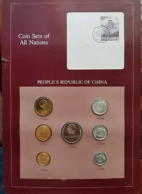 Coin Sets of All Nations, People's Republic of China 1981-1982