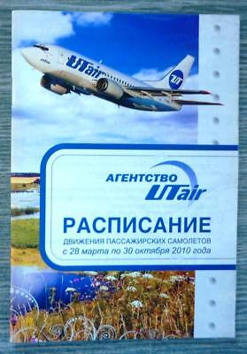 UT Air airline timetable 2010