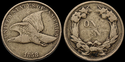 Flying Eagle Small Cent 1c, 1858 LL, Large Letters