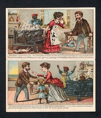 SCARCE 1880s Rising Run Stove Polish Metamorphic Trade Card Folder