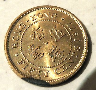 Hong Kong - Fifty Cents Coin - 1977 - Reasonable Cond For Age - Deceased Estate
