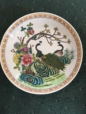 Chinese Charger Plate 1960's  Large Porcelain Peacock & Peony nice Mark to Base