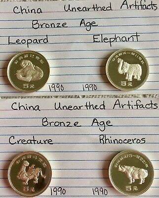 1990 China Unearthed Artifacts Bronze Age Silver 4 coin set BRILLIANT coins
