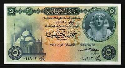 Egypt - 1952-60 National Bank of Egypt 5 Pound P31 Banknote  XF+ CRISP!