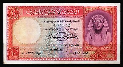 Egypt - 1952-60 National Bank of Egypt 10 Pound P32 Banknote  XF++ CRISP!