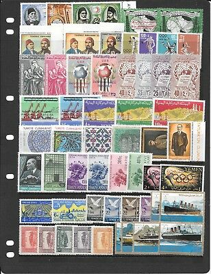 Middle East R218 Superb Collection Of Mm, Umm And Cancelled Stamps