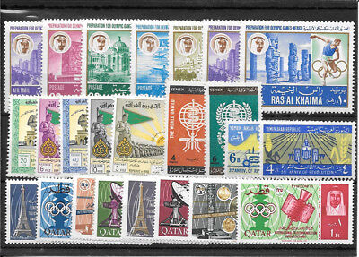 Middle East R365 Coll Of Umm Sets Of Stamps