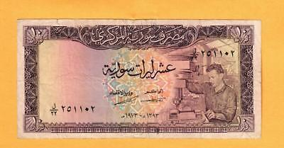 Syria P95  10 Pounds 1973 Used  Banknote Fine Condition