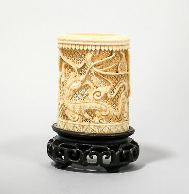 Antique Chinese bovine bone brush pot fretwork vase hand carved dragon dark wood