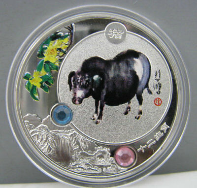 Chinese Qi BaiShi Painting Zodiac Inlay Opal Silver Coin--Year of the Pig