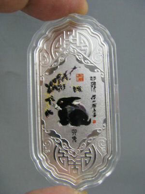 Chinese Qi BaiShi Painting Zodiac Silver Bar Coin--Year of the Rabbit