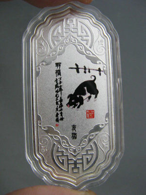 Chinese Qi BaiShi Painting Zodiac Silver Bar Coin--Year of the Pig