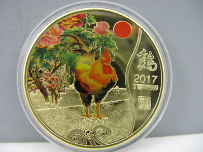 New 2017 Chinese Zodiac 24K Gold Colour Coin--Year of the Rooster