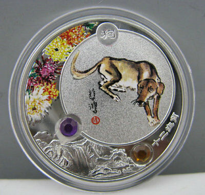 Chinese Qi BaiShi Painting Zodiac Inlay Opal Silver Coin--Year of the Dog