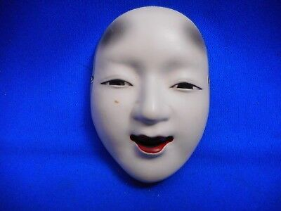 Very rare Antique  Real old Japanese pottery  Noh mask Woman character  #上