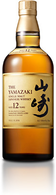 The Yamazaki 12 Year Old Japan Whisky