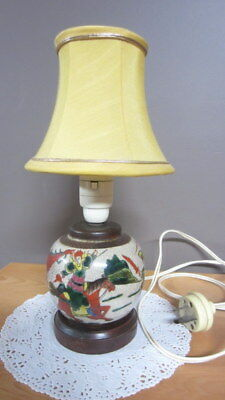 Vintage Chinese lamp with wooden base and shade light