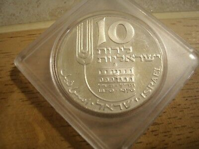 1970 Israel Mikveh 10 Lirot Coin Silver content