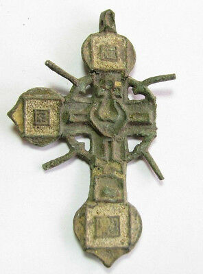 Аncient Artifact Decoration Pendant Оrthodox Cross Crucifixion 19th century