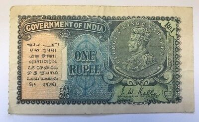 1935 One Rupee Government of India, Indian, 1, J.W. Kelly, George V King Emperor