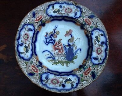 BB Newstone Minton & Hollins 1830-60 Japanese Dish