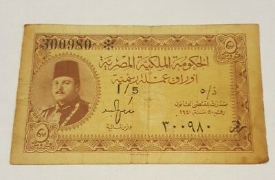 Egyptian Currency Note 5 Piastres 1/5 (Very Rare Note)
