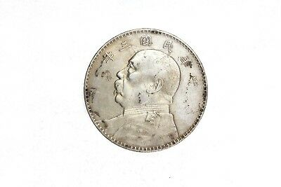 1914 China Provincial Dollar $1 AU About Uncirculated Silver Coin 26.6 grams 5B7